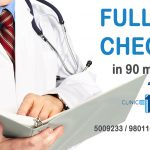 Full Body checkup and Annual Physical in Kathmandu Nepal