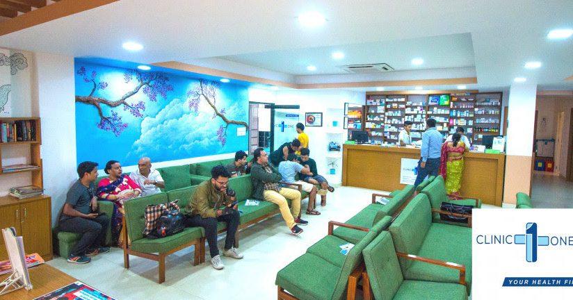 About Clinic One Kathmandu Nepal