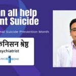 Psychiatrist Doctor Kenison Shrestha sucide awareness