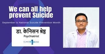 Psychiatrist Doctor Kenison Shrestha sucide awareness