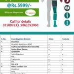 Full body checkup kathmandu